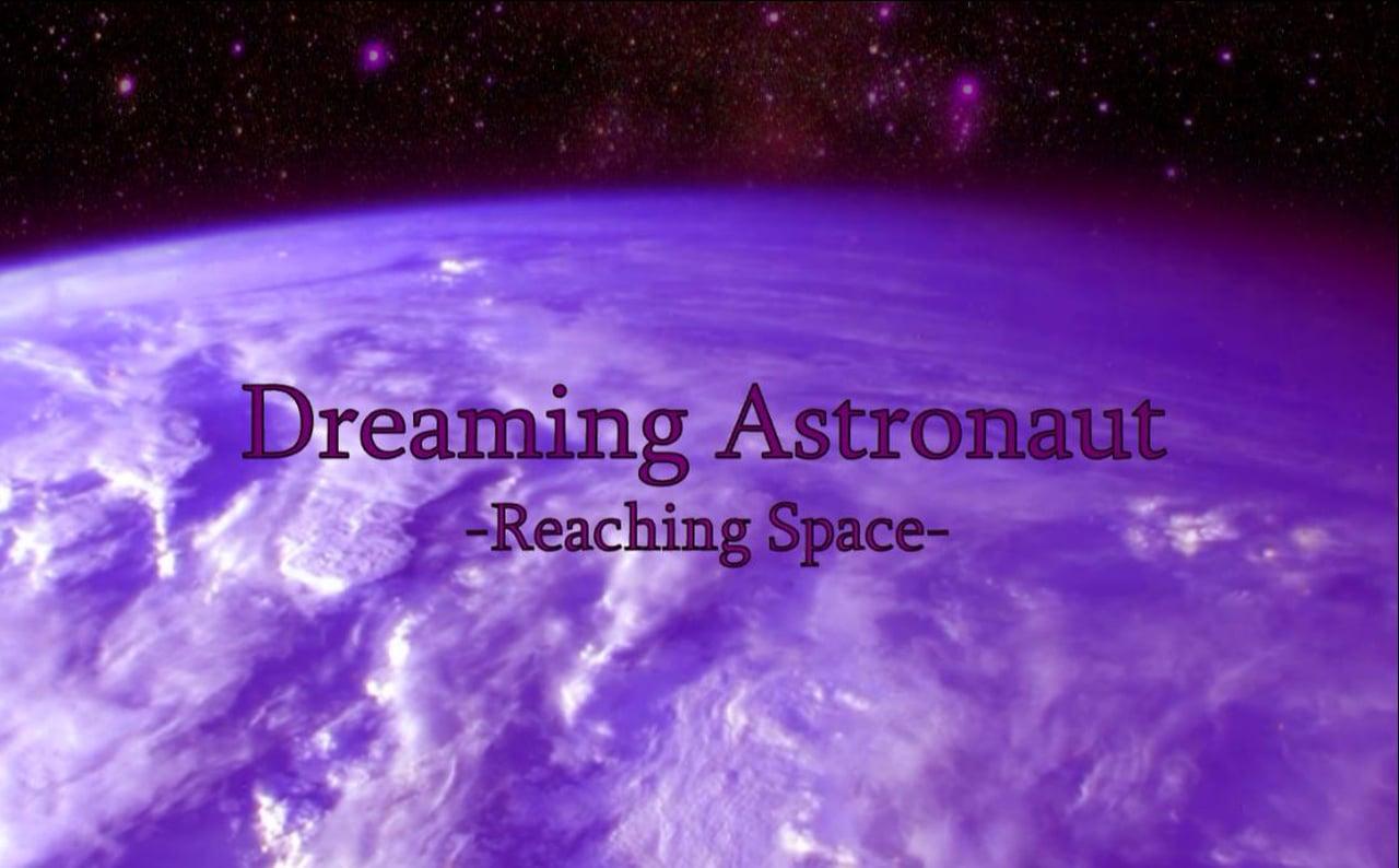astronaut reaching space - photo #30